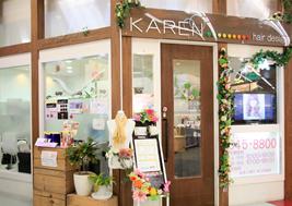 KAREN(カレン)店内写真